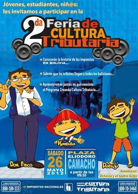 servicio de impuestos nacionales cultura tributaria 2 2da feria de cultura tributaria bolivia impuestos blog