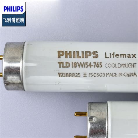 Lu Neon Philips 36w usd 5 35 philips fluorescent t8 fluorescent