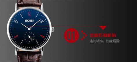 Promo Bulan Ini Skmei Jam Tangan Analog Wanita 9092 Black skmei jam tangan analog wanita 9120cl emws71bk titangadget
