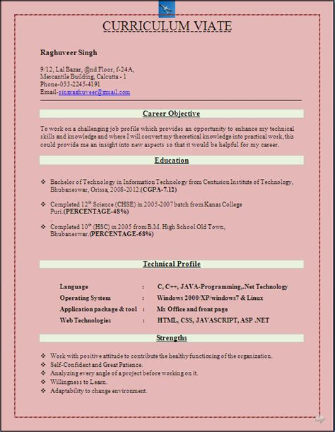 resume format for freshers word doc resume co best resume format for b tech it freshers in word doc