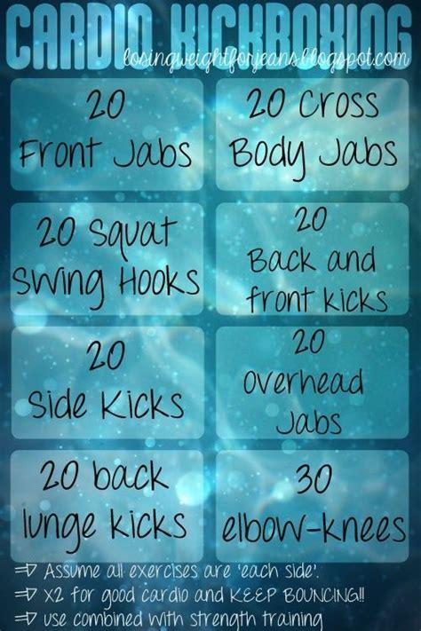 cardio kickboxing quotes quotesgram