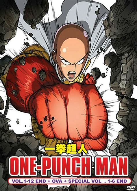 dvd anime  punch man complete series    ova
