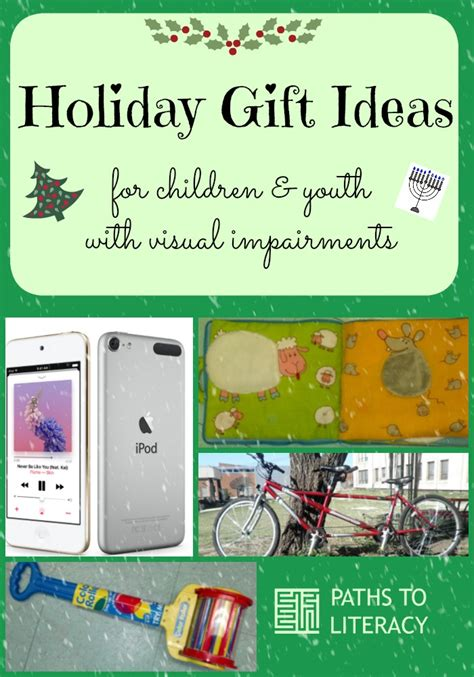 gift ideas for kids who are blind visually impaired or