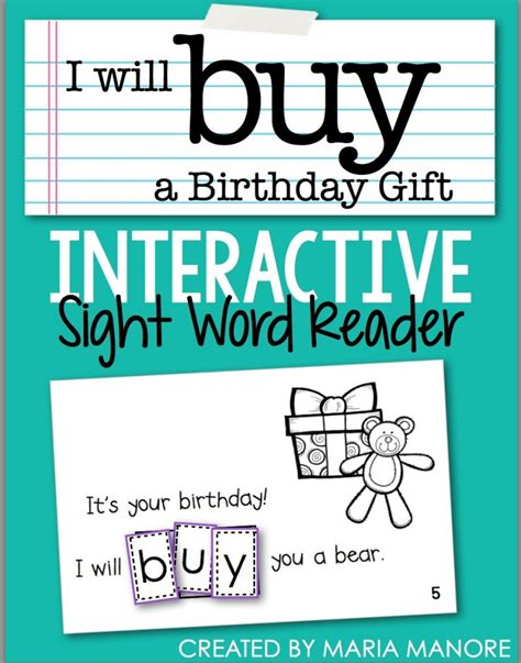 birthday themed words free birthday themed interactive sight word reader