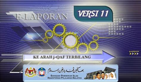 Ibadah Haji Nabi Gudang Ilmu R549 j qaf sk parit haji taib epelaporan terbaharu versi v11 5