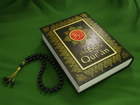 Al Quran Madina Al Quran Nadira general information about the quran kareem qurani topics
