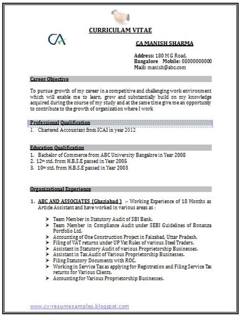 Resume Sles For Chartered Accountants Professional Curriculum Vitae Resume Template Sle Template Of A Chartered Accountant Ca