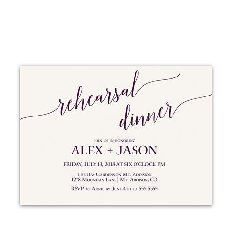 wedding rehearsal dinner invitations purple script handwriting wedding rehearsal invitations