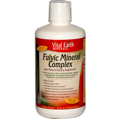 a supplement to a will vital earth minerals fulvic mineral complex ionic