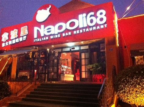 best restaurants in napoli napoli italian wine bar restaurant qingdao restaurant