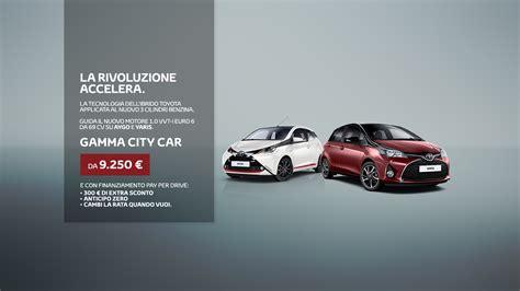 benvenuto nel sito di toyota motor italia scopri la gamma benvenuto nel sito di toyota motor italia