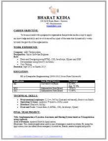 sample resume experienced software testing engineer 2 - Sample Resume Software Tester
