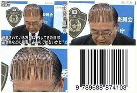 barcode tattoo fail funny barcode funny pictures quotes memes jokes
