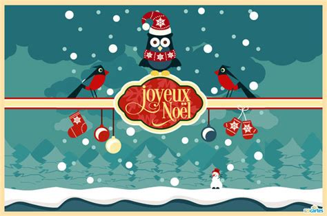 Carte De Noel Gratuite by Carte Joyeux No 235 L Hibou 123 Cartes