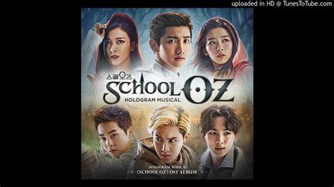 download mp3 ost one fine day school oz ost 3 one fine day max luna suho seul gi