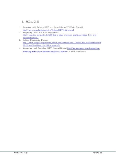 php tutorial vogella petra보고서 개발 open자료