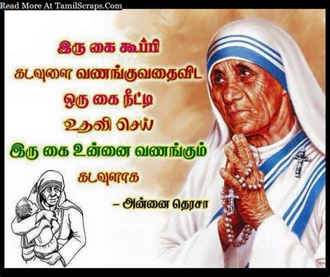 about mother teresa biography in tamil annai teresa kavithai and quotes in tamil tamilscraps com