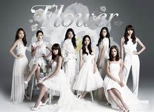 Flower Pictures For Facebook - 画像 画像 e girls メンバー情報まとめ naver まとめ