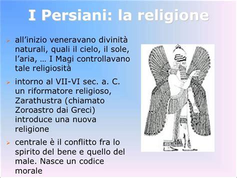 religione persiana le civilt 224 della mesopotamia ppt scaricare