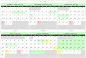 islamic calendar year 2017 hijri 1438 1439 ah