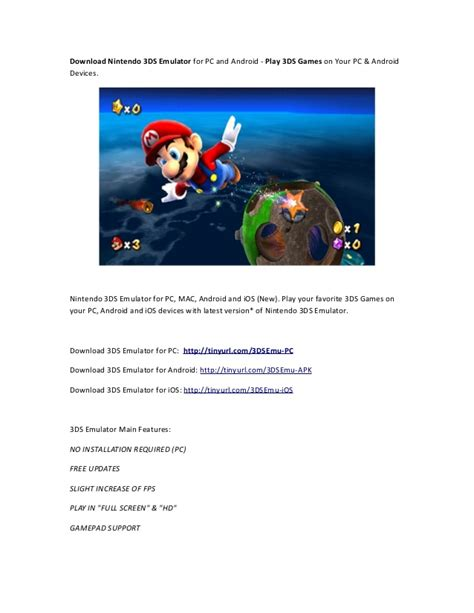 nintendo 3ds emulator for android 3ds emulator for pc android