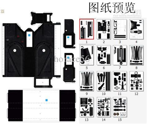 printable paper gun templates 14 images of paper m1911 template boatsee com