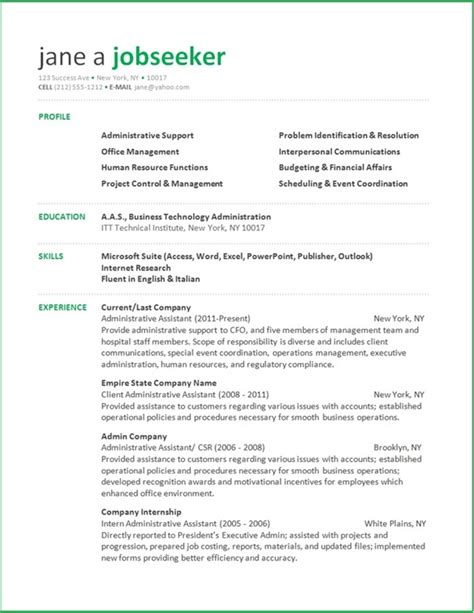 Resume For Administrative Office Assistant Administrative Assistant Resume Resume Downloads