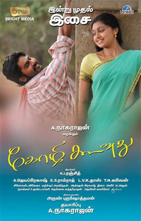 mp tamil latest 2012 tamil movie mp3 songs free download