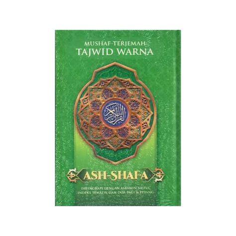 Qur An Tajwid Warna Mushaf Tajwid Warna al qur an ash shafa ukuran a5 mushaf terjemah tajwid warna