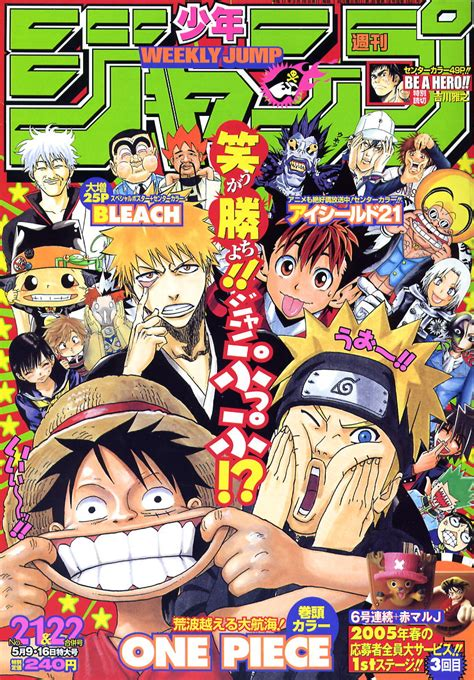 most sold mangas top 15 best selling mangas of shonen magazine in japan