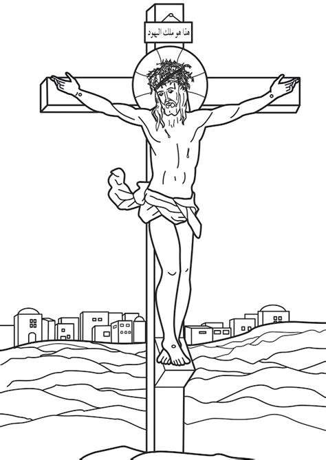 coloring pages jesus crucified 為孩子們的著色頁 jesus on the cross coloring pages