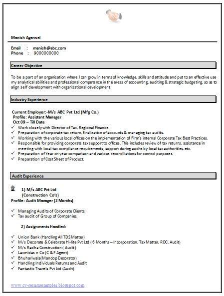 Does Word A Resume Template by Lovely Does Word A Resume Template Free Resume
