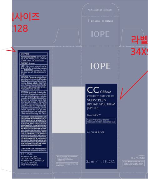 Iope Cc 01 Clear Beige dailymed iope cc no 1 octinoxate titanium dioxide