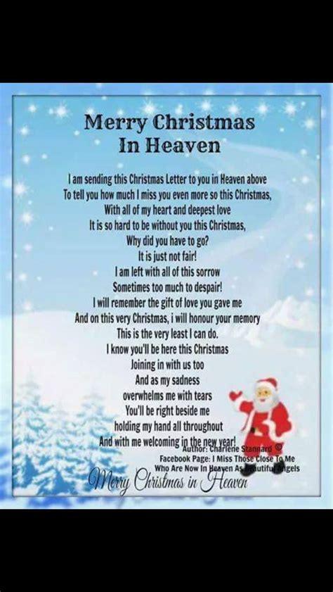merry christmas  heaven  mom merry christmas  heaven christmas  heaven  memory