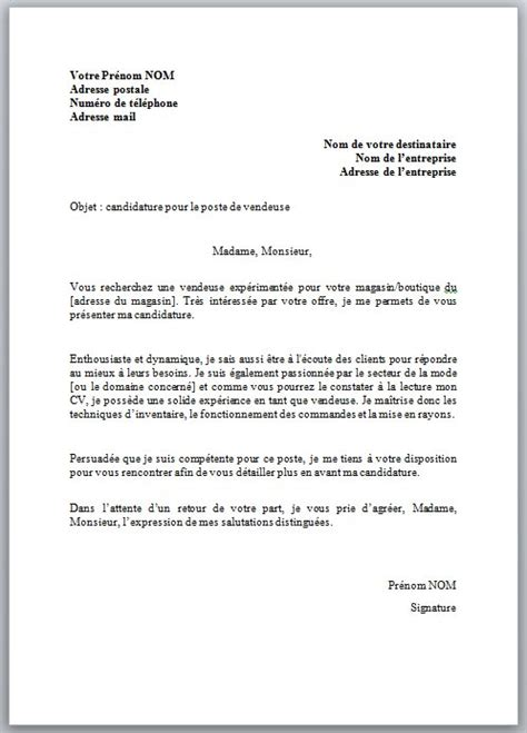 Lettre De Motivation Vendeuse Caissière Lettre De Motivation Vendeuse Le Dif En Questions