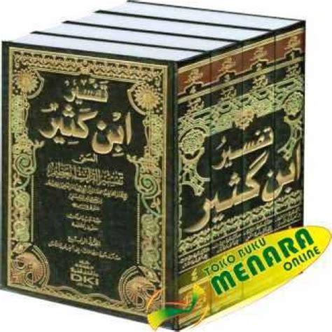 Buku Fiqih Wanita By Darul Hikmah tafsir ibnu katsir