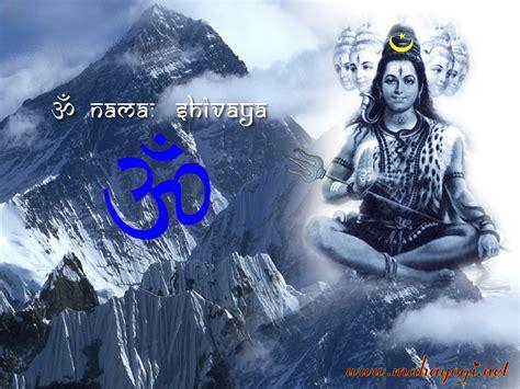 wallpaper 3d lord shiva lord shiva download wallpaper lord shiva pic lord