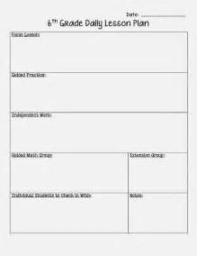 gradual release lesson plan template middle school to literacy coach literacy and math