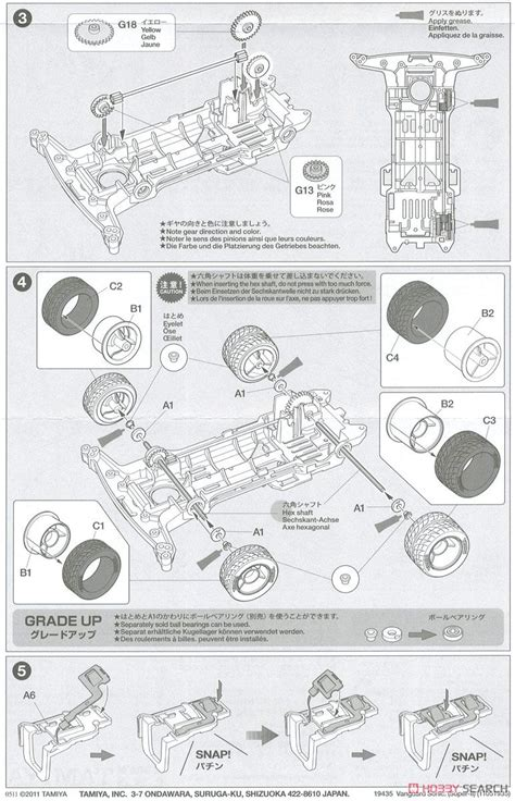 Tamiya Mini 4wd Vanguard Sonic Premium Carbon Chassis 19435 Vanguard Sonic Premium Carbon Ii Chassis Mini 4wd