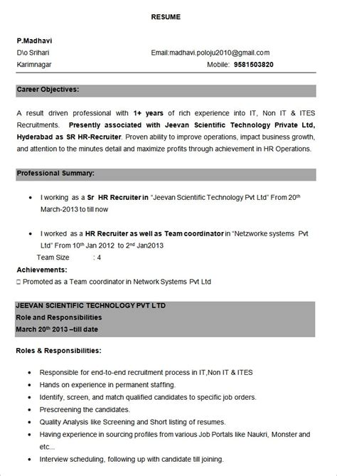 entry level hr resume geocvc co
