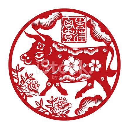 new year horoscope for ox zodiac ox stock photos freeimages