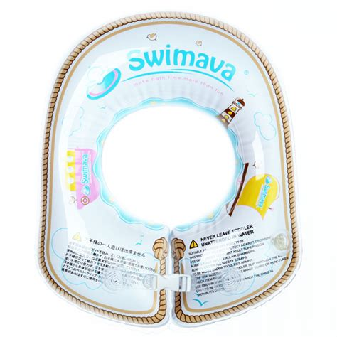 Swimava G2 Ring 1 g2 boat ring set swimava uk