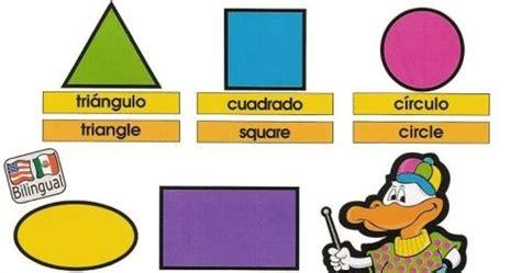 figuras geometricas swf educaci 243 n inicial y las tics la caza del tesoro