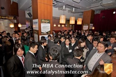 Mba Tokyo by The Mba Connection For Tokyo Business 2月9日 Mbas