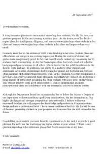 L Amp R Reference Letter Letter Amp Resume