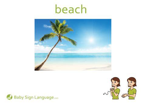 printable beach postcards beach