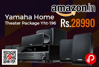 yamaha home theater package yht    rs amazon