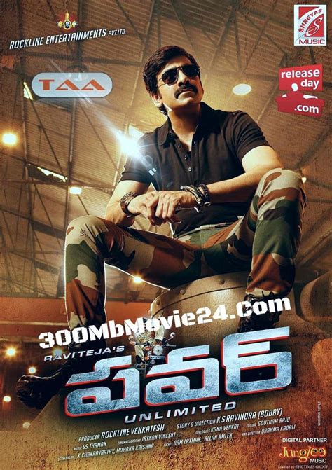 soldier the power 2015 dubbed hindi movies 2015 f power unlimited 2015 hindi dubbed hdrip 300mb tamil