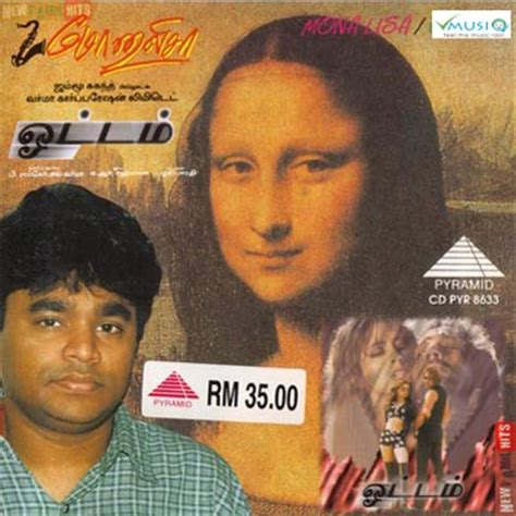 download mp3 ar rahman hanan attaki monalisa 1998 tamil movie cd rip 320kbps mp3 songs music