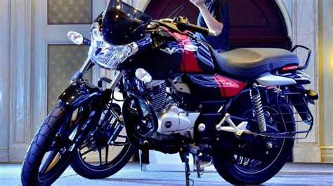 Bajaj unveils new bike 'V' built from scrap metal from INS